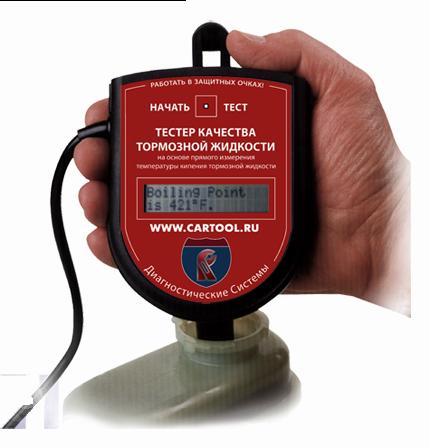 проверка тормозной жидкости