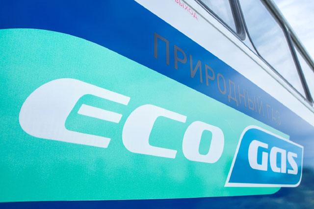 eco-gas