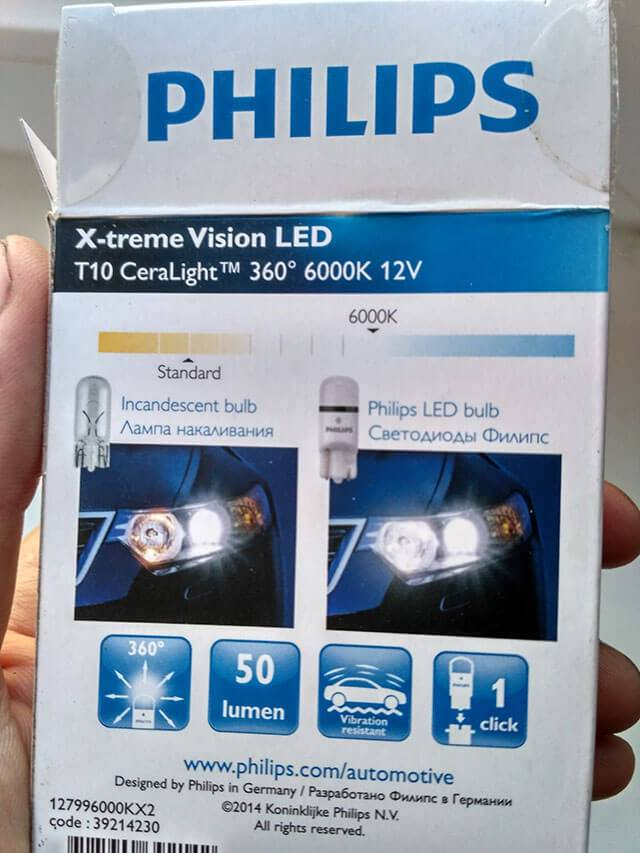 Philips X-treme vision W5W
