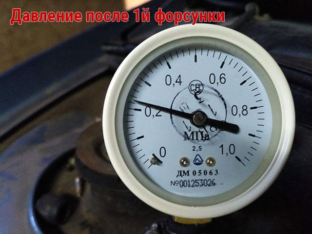 давление в рампе
