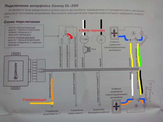схема подключения доводчика калина